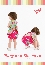 Reversible Snap Pinny Dress with Bloomers